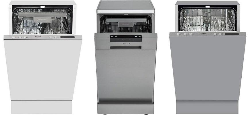 Лучшие посудомоечные машины до 30000 рублей